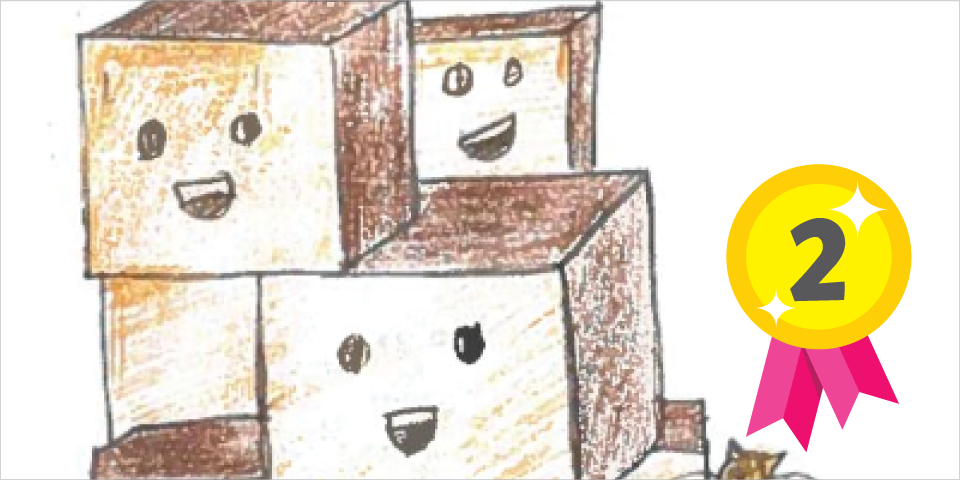 """Featured image for """"""""We are boxes"""" by Mukhil A."""""""